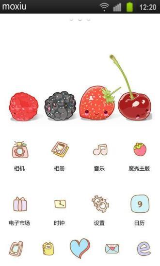 水果季节魔秀桌面主题