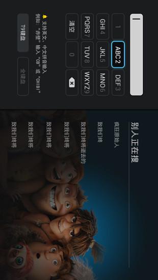 电视猫视频手机版 - 应用汇安卓市场