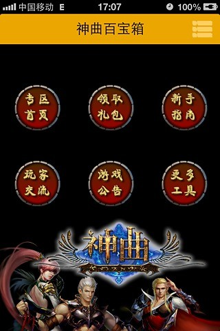 Koei Tecmo Games發表全新《三國志》系列手機新作《三國志軍團》新 ...