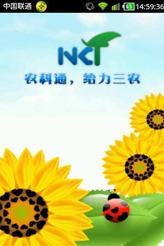 搜尋atsuki hina-moe petit- app - APP試玩 - 傳說中的挨踢部門