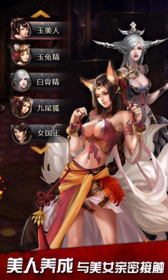 【情報】【日版】魔神戰日本玩家使用的名字暗號整理@鎖鏈戰記CHAIN ...