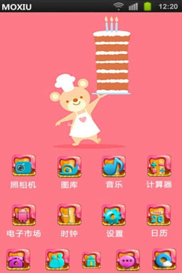 粉色小熊桌面主题