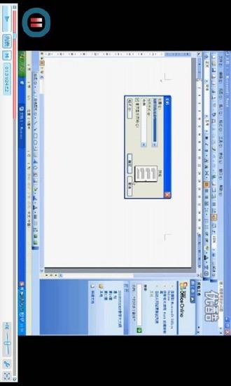 玩媒體與影片App|Office办公软件Word教程免費|APP試玩