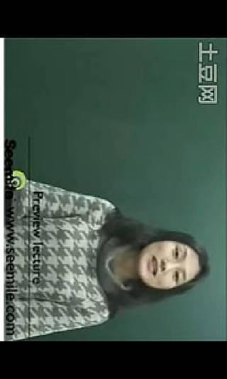 快速学韩语教程