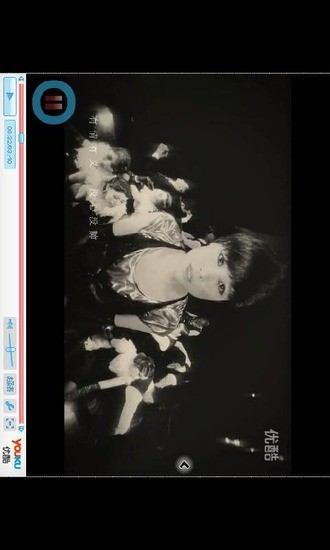 李宇春新歌MV主打复古风