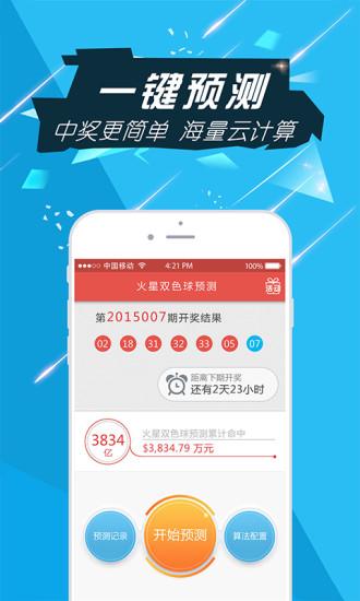 中國象棋(殘局1300關) - Google Play Android 應用程式