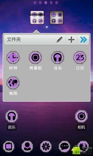 Modern Combat 2: Black Pegasus HD on the App Store