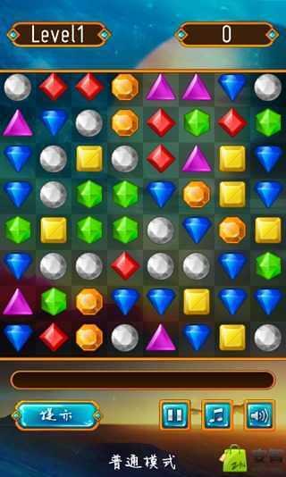 玩免費休閒APP|下載钻石迷情 app不用錢|硬是要APP