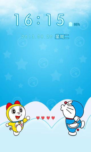 【商業】御宝西安专卖店-癮科技App