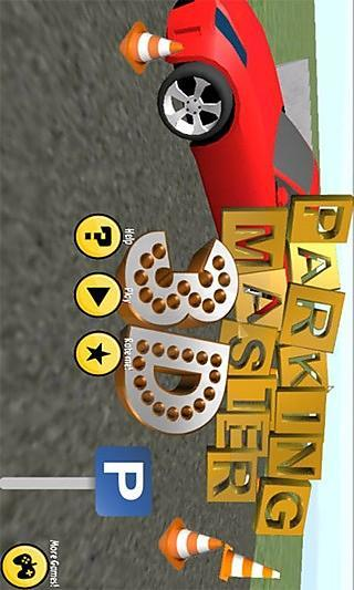 玩免費體育競技APP|下載3D停车大师 app不用錢|硬是要APP