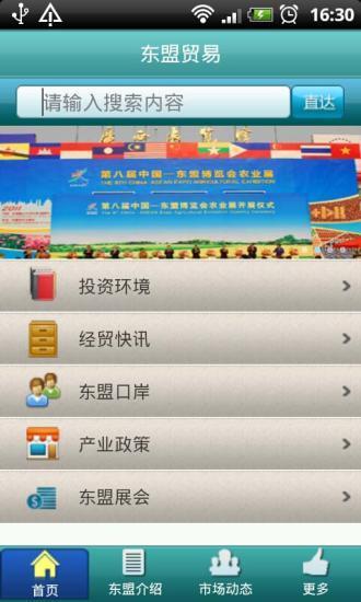 【免費旅遊APP】AaLoveNovel™ Korean Flipfont|線上玩APP不花錢 ...
