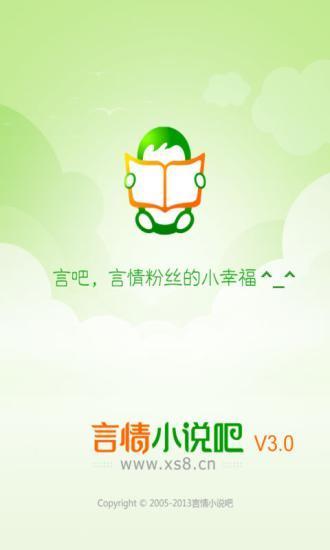 特別專輯:【同樂】兩個人一起玩更好玩!|app01
