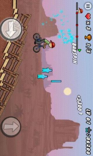 单车小子|玩休閒App免費|玩APPs
