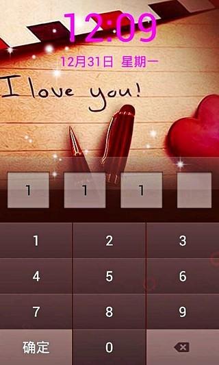 LOVE密码主题锁屏