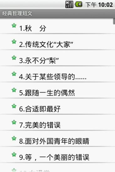 人貓交流翻譯APP,把你講的話轉成喵語!   App情報誌2.0