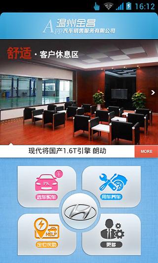 玩生活App|金昌现代免費|APP試玩