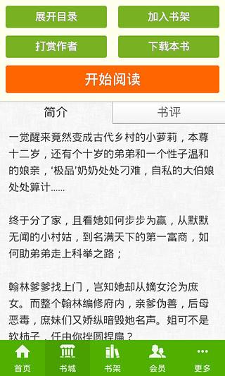 中區 - STUDIO A - Apple Premium Reseller
