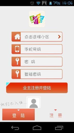 玩交通運輸App|掌上临汾免費|APP試玩