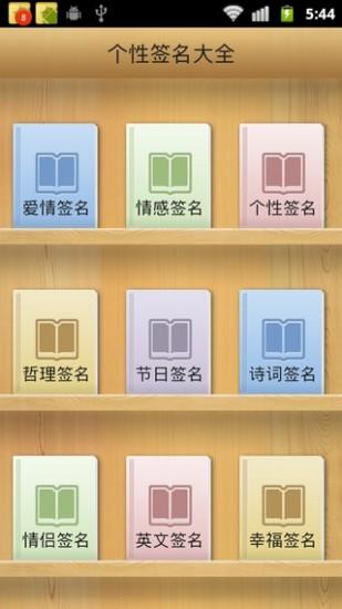 粵語電影app|討論粵語電影app推薦粤语助手app與線上看 ...