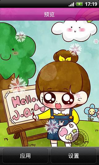 可爱卡通小Q动态壁纸