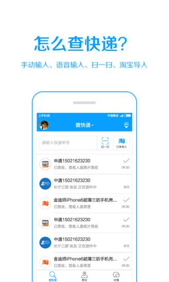 GoGoVan 台灣機車快遞手機APP叫件- 操作說明