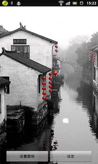 江南烟雨高清动态壁纸