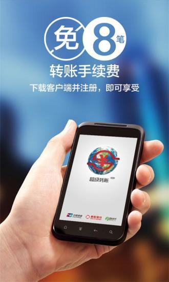 資策會台北課程-Google AdWord認證班