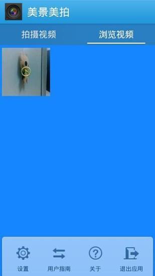 美拍app下载|美拍手机版安卓版v4.3.0 - PC6安卓网 - pc6下载站
