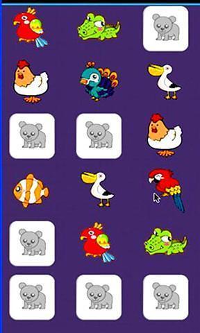 玩免費益智APP|下載儿童记忆游戏 app不用錢|硬是要APP