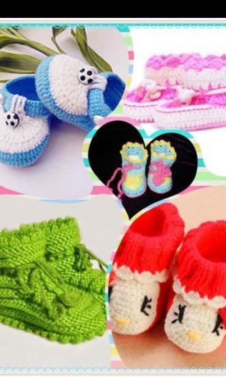 教你钩织超可爱婴儿鞋