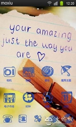 写给你的情书魔秀桌面主题 (壁纸美化软件)