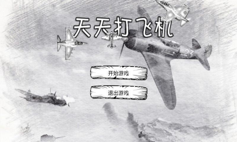 恶魔城-晓月圆舞曲繁_GBA游戏下载_GBA图鉴_万宇在线·就爱游戏,就 . ...