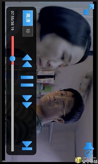 新功夫旋風兒L[忍者篇] - 免費漫畫區- 動漫狂