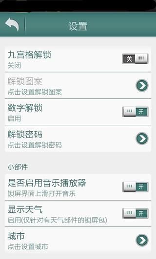 二胡名曲,名人,故事ErHu Songs - 9.3.0 - (iOS Apps) - FileDir.com