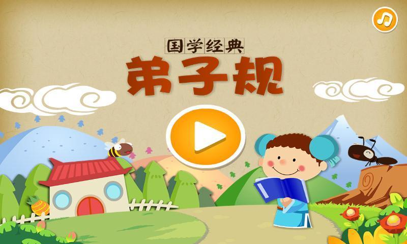 三民網路書店>日語語法之分析(動詞)-林錦川