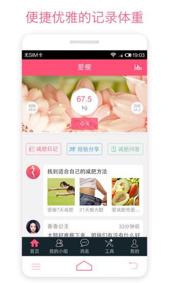唱吧app android網站相關資料 - APP試玩 - 傳說中的挨踢部門