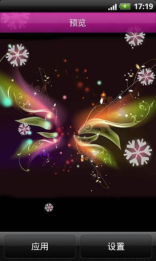 高清多彩变幻动态壁纸