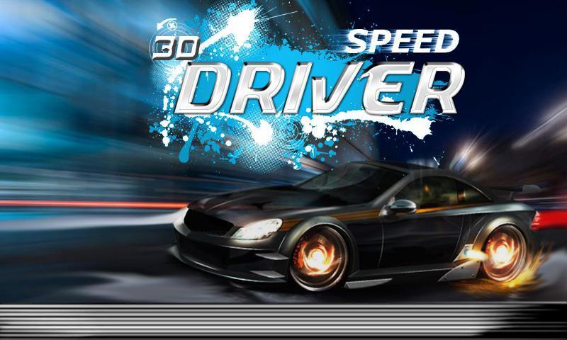 3D竞速赛车游戏