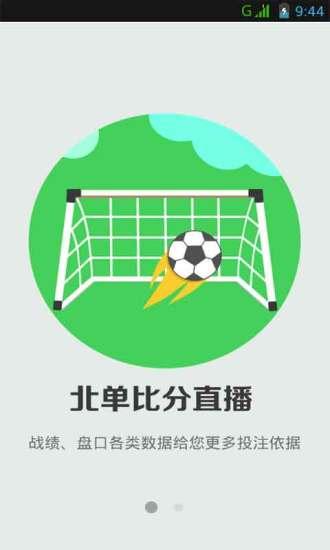 9188彩票双色球|玩生活App免費|玩APPs