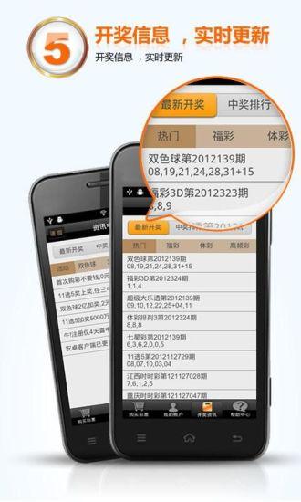 手機行動電視直播App! 歡樂看Fain TV APK 下載2.4,可線上看羽球 ...