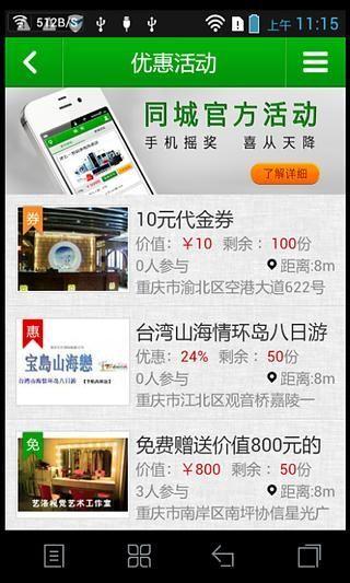 App Inventor 2 指令中文化 控制 Control 指令區 - AppInventor中文學習網