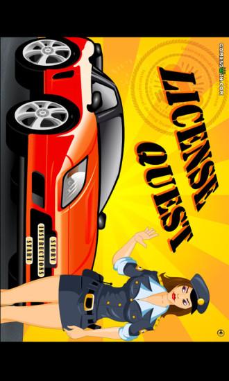 女教官考驾照