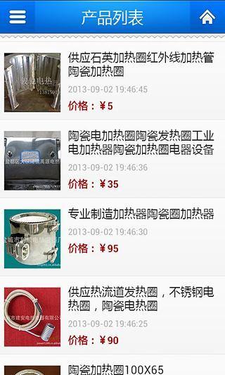 記帳本- AppInventor中文學習網