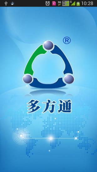 台灣大哥大 - 通通省699 - 3G月租型通話資費