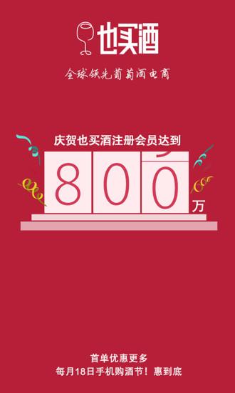 买购网,中国十大品牌网,十大品牌,中国驰名商标,中国名牌,国家  ...