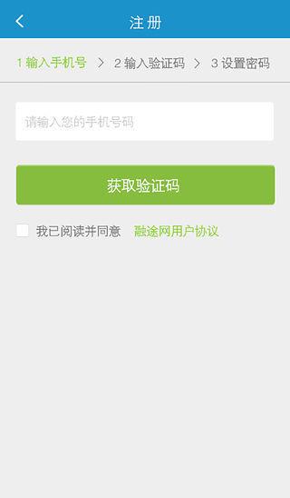 玩財經App 掌贷宝免費 APP試玩