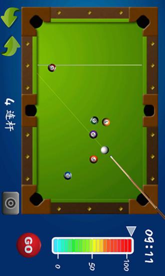 玩體育競技App|2D桌球单机游戏免費|APP試玩