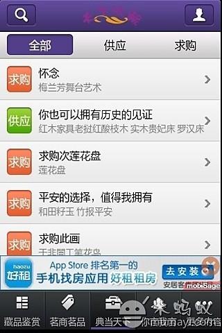 槍之榮耀獵槍版:在App Store 上的App - iTunes - Apple