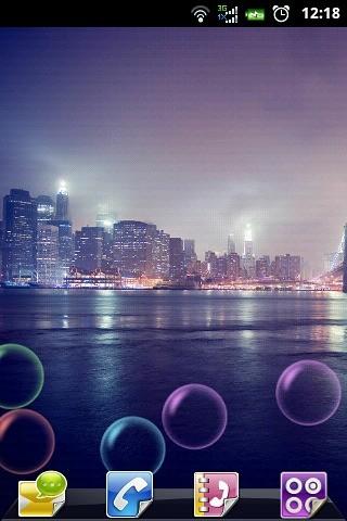 都市璀璨夜景动态壁纸
