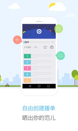 媒體與影片必備APP下載 优酷视频播放器 好玩app不花錢 綠色工廠好玩App